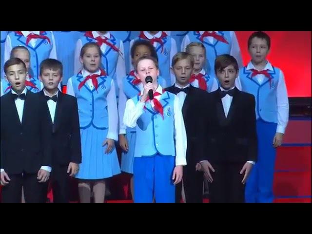 Российская национальная музыка - Крейсер Аврора (муз.В.Шаинский/сл.М.Матусовский)