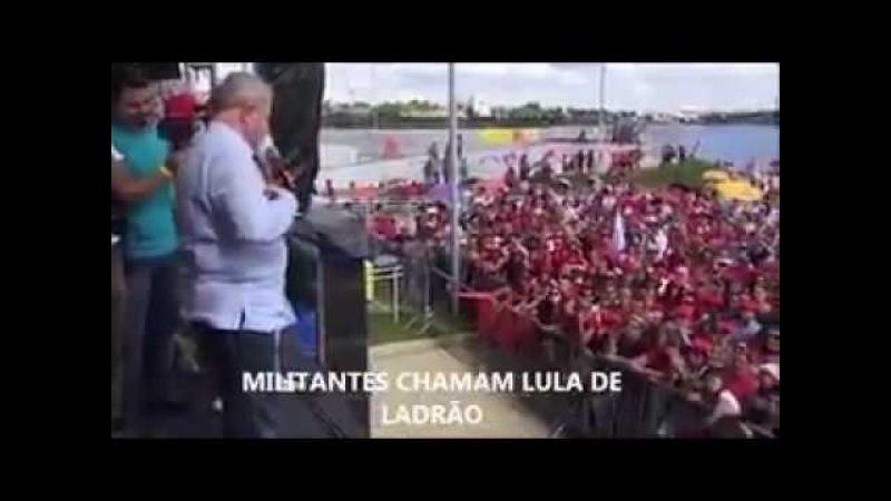 Lula é chamado de ladrão pelos próprios militantes do PT e fica sem graça vídeo