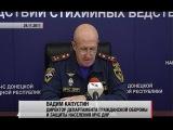 Вадим Капустин. 24.11.17. Актуально