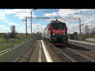 """Электровоз ЭП20-037 с фирменным поездом """"Полонез"""""""