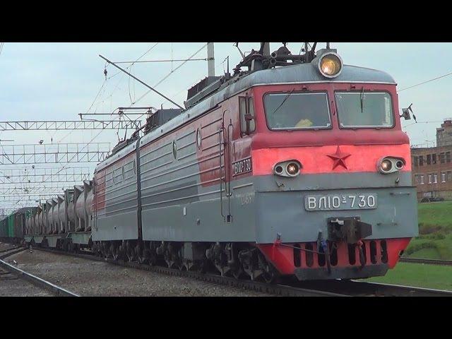 Электровоз ВЛ10У-730 с грузовым поездом, станция Люберцы 1