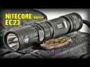 EDC фонарь Nitecore EC23/High Performance Flashlight