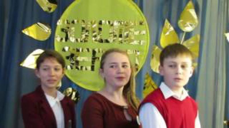 Новоодеська гуманітарна гімназія 7 клас Золоте зерно 2017