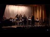 Оркестр легкой музыки пу А. Серебренникова (г. Клин). D. Ellington - Don't Get Around Much Anymore