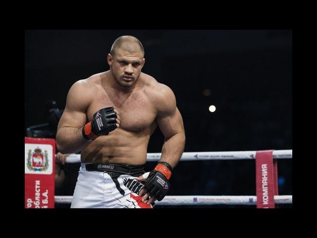 Русский зверь ломает огромных бойцов! Иван Штырков