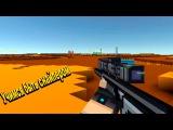 Блокпост #3 Учимся быть снайпером