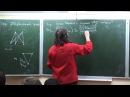 Лекция 9 | Основы математики | Александр Храбров | CSC | Лекториум