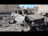 Yemen: 39 killed in Saudi-led airstrike on Sanaa police camp – reports