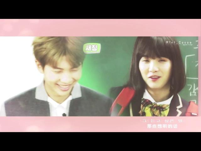 BTS - namgi(sugamon) fanvid | 이쁘다니까 (rap monster suga)