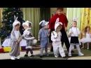 Танец Мальчиков Зайчиков В Детском Саду