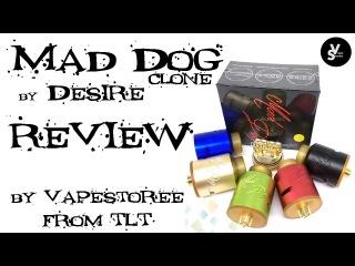 Mad Dog RDA by Desire (Clone) - Клон на китайца - VapeStoree from TLT