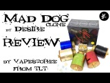 Mad Dog RDA by Desire (Clone) - Клон на китайца - VapeStoree from TLT