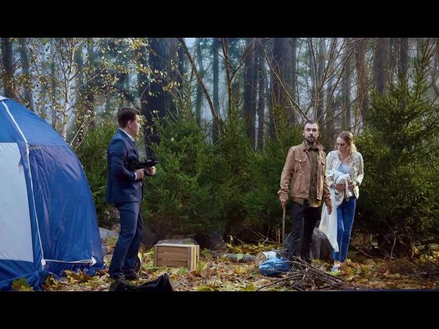 Однажды в России: Программа по защите свидетелей в лесу из сериала Однажды в Рос ...
