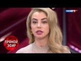 Жена отравленного банкира оправдана! Кто убийца Андрей Малахов. Прямой эфир от 13.11.17