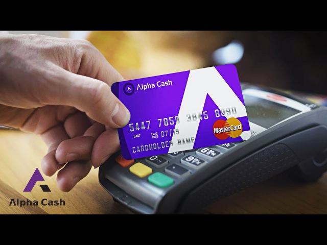 ALPHA CARD | Криптовалютная дебетовая карта