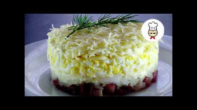 САМЫЙ НОВОГОДНИЙ салат СЕЛЕДКА ПОД СНЕГОМ Очень вкусный праздничный салат