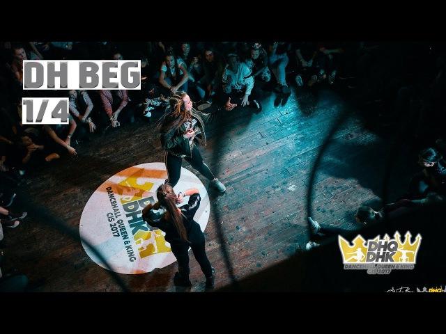 DANCEHALL QUEEN KING CIS 2017  DH ADDICT BEGINNERS 1/4 - MARIA KORNIENKO vs MISS DARIA (win)