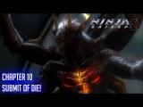 Ninja Gaiden Sigma 2 прохождение глава 10 Покорись или умри!