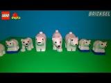 Ах эти глаза напротив, Часть 3. Белые Медведи. LEGO DUPLO (Oh, those eyes on Front Off! Polar Bears)