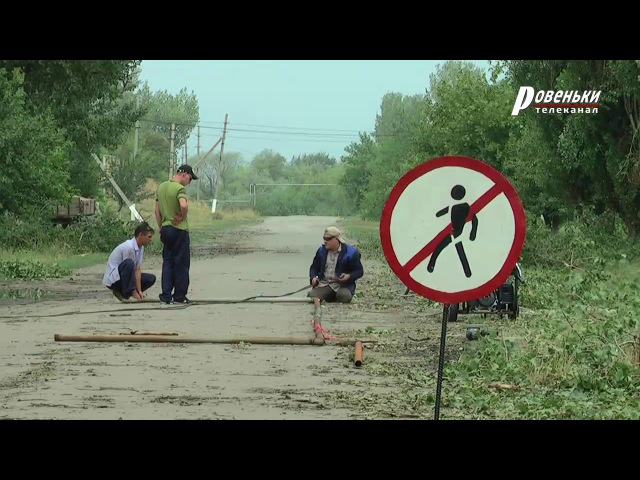 Последствия урагана ликвидируют в селе Дьяково Антрацитовского района