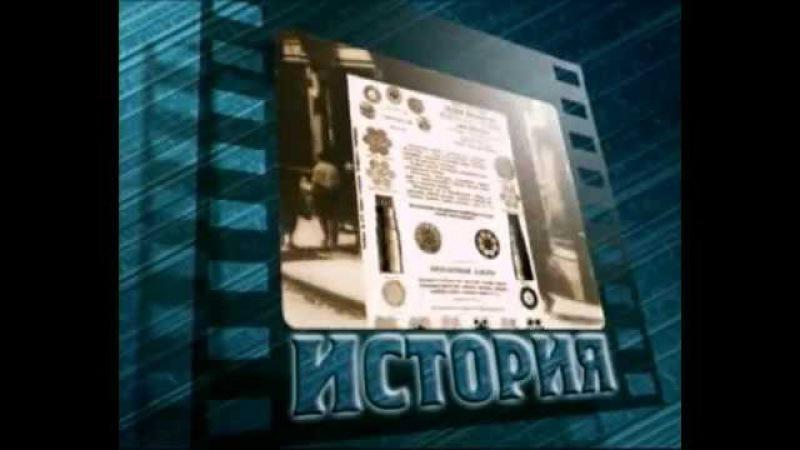 История Москабельмет. Взгляд в прошлое.
