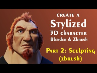 Tips for creating 3d Characters (Blender, Zbrush) Part 2 - Sculpting