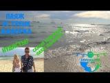Майорка Пляж Эс Тренк (Es Trenc): нудисты... #33