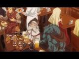 (Без рекламы) Кафе из другого мира - 12 серия AniDUB