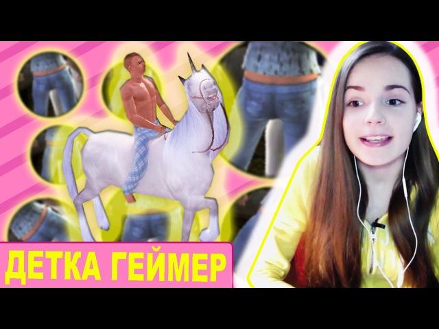 ПОРА ДЕЛАТЬ МАЛЕНЬКИХ КЛУБНЯШ! ;)) The Sims 3 Детка Геймер 13