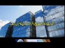 Karobar mein barkat ka wazifa - karobar ke liye wazifa - wazifa for business success - Paigham TV