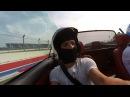 BMW 135i. Сочи автодром, гоночное такси.