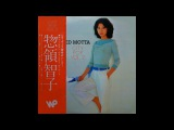 Japanese City Pop Mix Vol. 2 by Ed Motta for Wax Poetics Part. 1