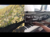 Underground River (ft. Raj Ramayya) - Made in Abyss OST Kevin Penkin Piano ver. Rui Ruii