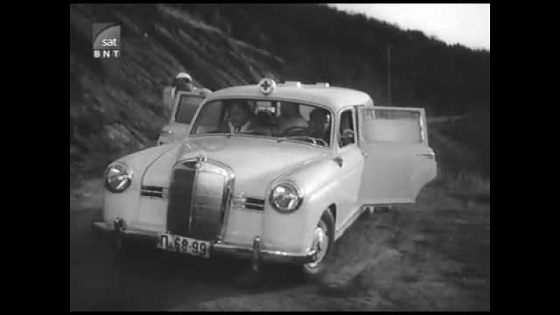 В ночь на тринадцатое 1961 Болгария