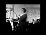 Валентина Левко (выступление в Колонном зале Дома Союзов)