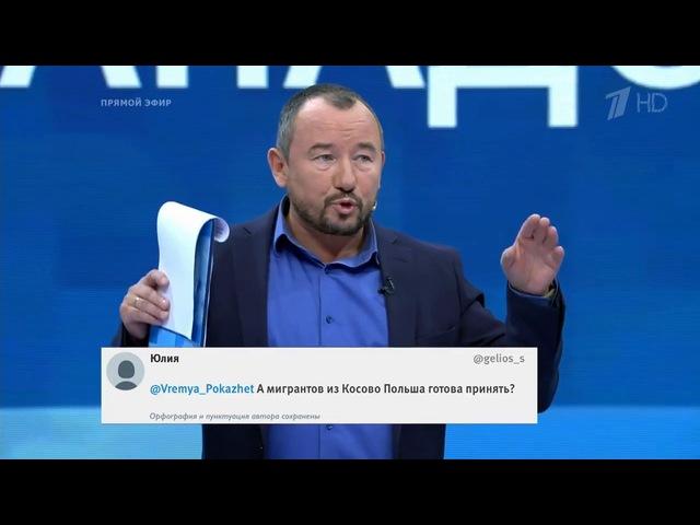 Штайнмайер в России - переговорщик без полномочий