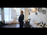 26 января ― Встреча «Бизнес-мама» с Анной Сотниковой