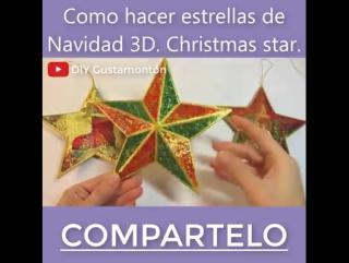 Делаем 3-D звезды