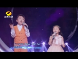 Incredible Little Boy and Girl sing You Raise Me Up by Josh Groban (Jeffrey Li  Celine Tam)