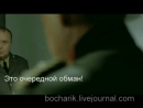Гитлер про torrents.ru (720p) (via Skyload)
