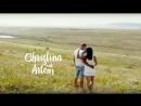 Кристина и Артем. Love story. Instagram version. Видеограф Вячеслав Мишенев