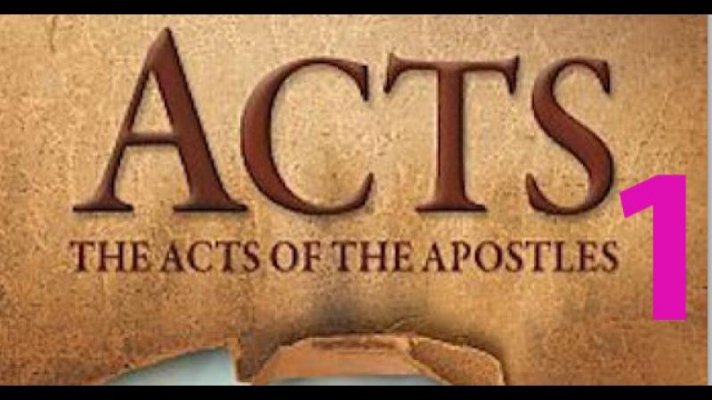 3394-1.Визуальная Библия: Деяния святых апостолов /The Visual Bible: Acts (часть 1) (1994) (HD) (х/ф)