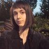 Polina Aprinova