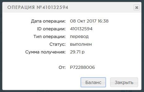 https://pp.userapi.com/c639220/v639220175/6c099/O8omruADoIg.jpg