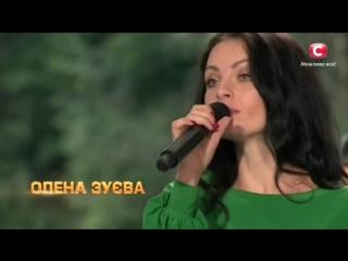 Елена Зуева – Тамара Гвердцители – Посвящение Женщине – Х-Фактор 8. Дома судей