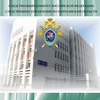 СУ СКР по Мурманской области