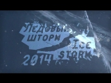 Marathon on the ice of Lake Baikal - Baikal Ice Race - ICE STORM - Гонка по льду Байкала