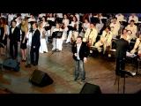 Игорь Демарин и Национальный академический концертный оркестр Беларуси  рук. М Финберг г.Минск