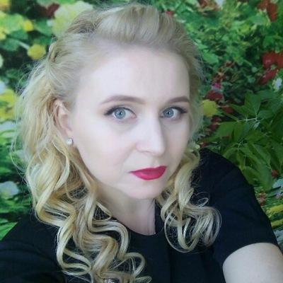Евгения Шамонина