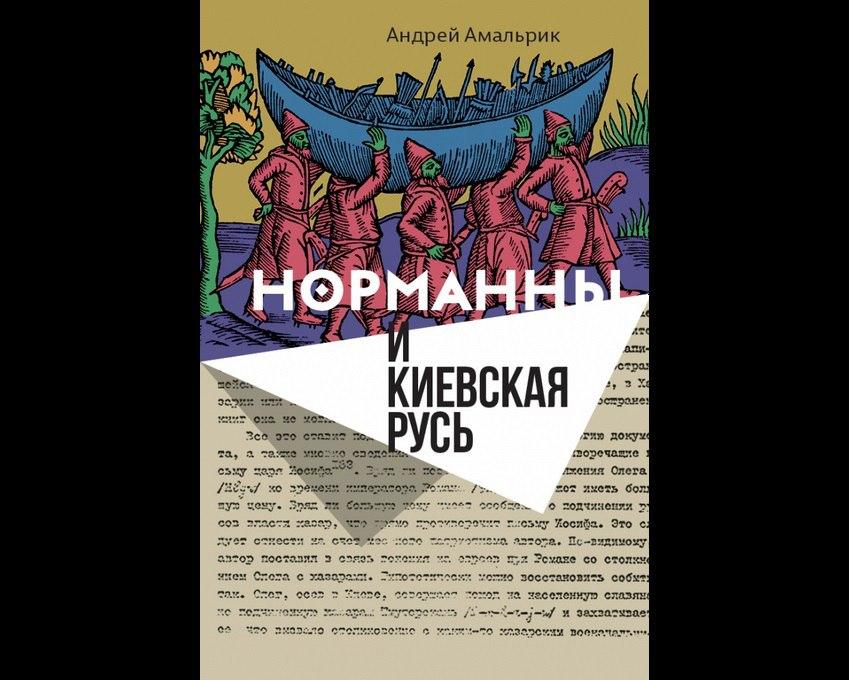 Ответы на экзаменационные вопросы по истории России 11